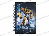 Блокнот карт. обложка, спир., 80л., А5- Transformers /1/25/50/(TF13-221K)