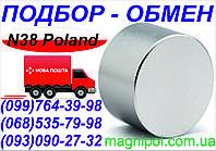 Неодимовый магнит 10 х 3 мм. (на 2 кг) N42. Польша.
