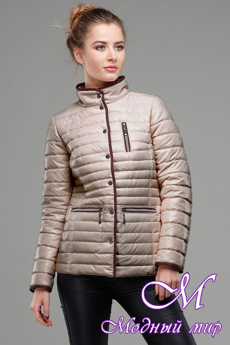 Бежевая Куртка Купить