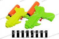 Водяной пистолет 2шт. в пакете 27*18,5см /300/(6018D-M22)