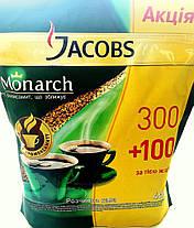 Вкуснейший кофе Jacobs Monarch 400 гр 1189 отзывов по Украине, фото 3