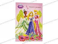 Гофрокартон цветн. (10л/10цвет.) A4 Princess /1/100//(P13-256К)