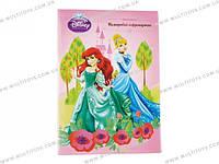 Гофрокартон цветн.метал. (5л/5цвет.) A4 Princess /1/100//(P13-258К)