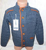 Вязанная кофта на мальчика 5-6,7-8,9-10 лет
