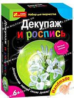 """Декупаж """"Белые лилии"""" (тарелочка) 15100293Р(6550-7)"""