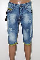 Шорты и бриджи джинсовые мужские STRAVT (СТРАВТ) голубые с потёртостью и рванка с цветным манжетом