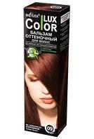 """Оттеночный бальзам для волос """"COLOR LUX"""" тон 09 (золотисто-коричневый)"""