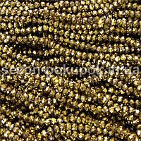 Бусины хрустальные (Рондель)  4х3мм пачка - 135 шт, цвет - золотое напыление