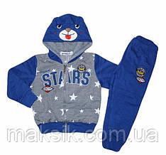 Спортивный костюм для мальчика Seagull  р.5л