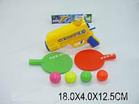 Набор для тенниса, пистолет, шарики, 2 ракетки, в п/э 18х4х12 /240/(0894-1)