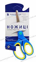 """Ножиці """"NAVIGATOR"""" 15см 71311-NV(71311-NV)"""