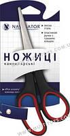 """Ножиці """"NAVIGATOR"""" 16,5см  71303-NV(71303-NV)"""