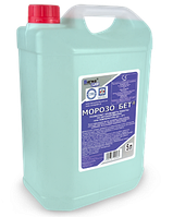 Противоморозная добавка (пластификатор) в бетон МОРОЗОБЕТ 200л