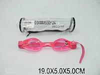 Очки для плаванья, в сумочке 19х5х5 /288-2/(6204A)