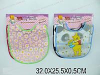 Слюнявчики, 2 шт., 2 вида, в п/э 32х25х0,5 /360-2/(36837)
