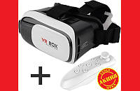 Очки виртуальной реальности VR Box 3D Glasses с пультом. Дешево и доступно. Код: КГ1549
