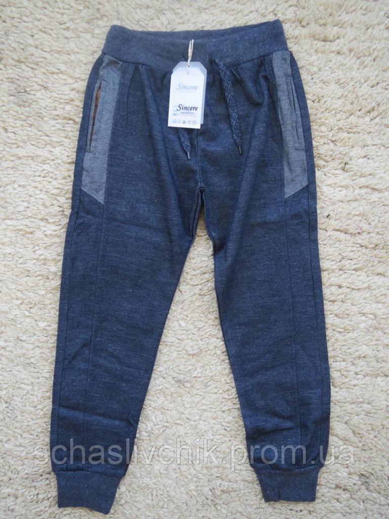 Трикотажные спортивные штаны для мальчиков.оптом.Размеры 134-164.Фирма Sincere .Венгрия