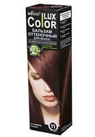 """Оттеночный бальзам для волос """"COLOR LUX"""" тон 11 (каштан)"""