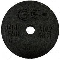 Круг абразивний 14А ПП 150*20*32 25СМ ЗАК