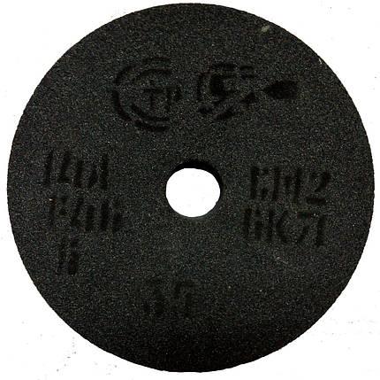 Круг абразивний 14А ПП 150*20*32 25СМ ЗАК, фото 2