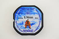 Леска Mikado Eyes blue Ice 0.14 мм.