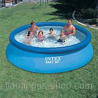 Надувной семейный Бассейн Intex 28120, 305-76 см