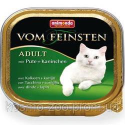 Анимонда консервы с индейкой и кроликом для кошек 100гр