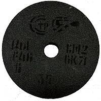 Круг абразивний 14А ПП 350*40*127 40СМ ЗАК