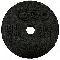 Круг абразивний 14А ПП 400*40*127 40СТ ЗАК