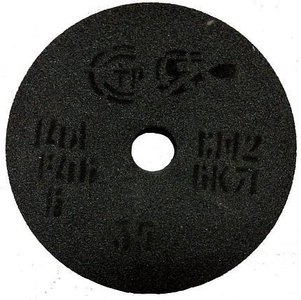 Круг абразивний 14А ПП 400*40*127 40СТ ЗАК, фото 2