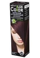 """Оттеночный бальзам для волос """"COLOR LUX"""" тон 14 (спелая вишня)"""