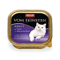 Анимонда консервы с курицей и морепродуктами для кошек 100гр