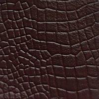 Кожа натуральная цвет Коричневый