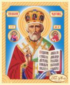 Схема для вышивки бисером икона Николай Чудотворец, фото 2