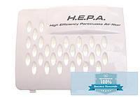 Решетка выходного HEPA фильтра для пылесоса Zelmer 1500.0006 757522