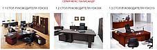 Стіл для конференцій Мукс YFT108 Палісандр (Діал ТМ), фото 2