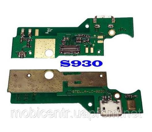 Шлейф для Lenovo S930, с разъемом зарядки, с микрофоном, плата зарядки, фото 2