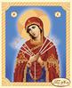 Схема для вышивки бисером икона Божья Матерь Семистрельная