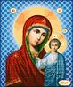 Схема для вышивки бисером икона Божья Матерь Казанская
