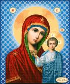 Схема для вышивки бисером икона Божья Матерь Казанская, фото 2