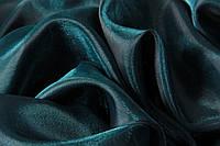 Ткань для тюли и гардин Micro Voile 2