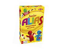 Настольная игра Элиас Джуниор компакт 2