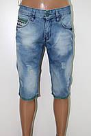 Летние шорты и бриджи джинсовые мужские STRAVT (СТРАВТ) голубые с потёртостью и рванка
