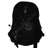 Рюкзак для школьников и студентов R699 оптом недорого. Доставка из Одессы