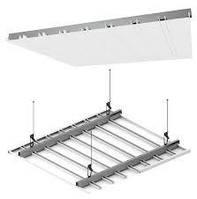 Реечный алюминиевый потолок Бард ППР-083 цвет белый глянец (0101) готовый комплект