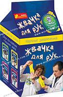 """Наукові розваги """"Жуйка для рук"""" 12132016Р(377)"""
