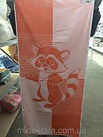 Полотенце  махровое банное для детей 70*140 Енот