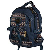 Рюкзак для школьников и студентов 4006-3 оптом недорого. Доставка из Одессы