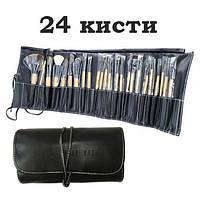 Профессиональные кисти для макияжа 24 штуки