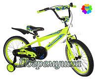 Велосипед двухколесный Azimut Stone 18 дюймов